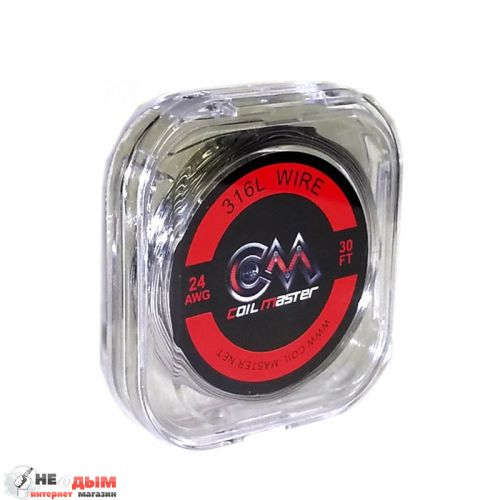 Проволока Coil Master 316L Wire 24 AWG 9.1м