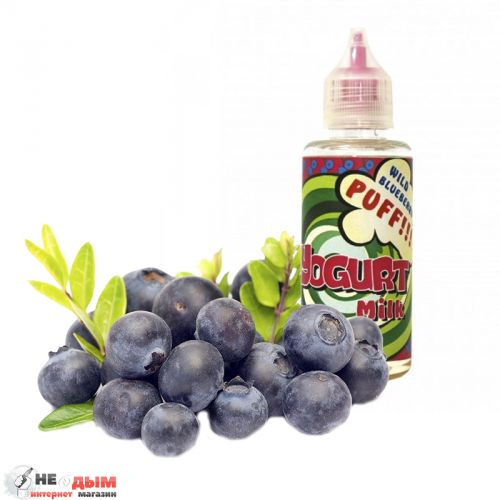 Жидкость Yogurt Milk Blueberry 50мл, 1.5мг