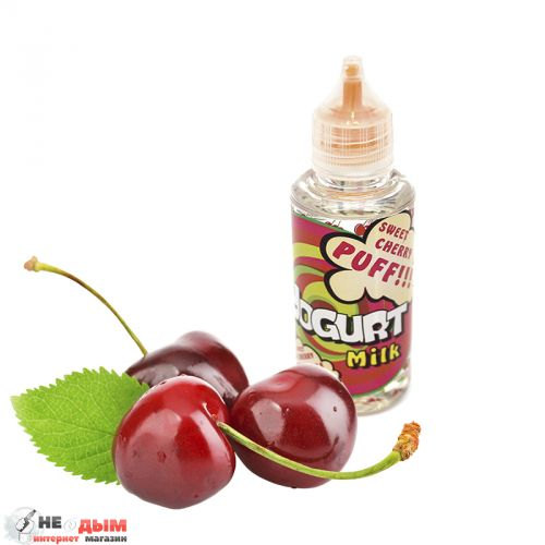 Жидкость Yogurt Milk Sweet Cherry 50мл, 1.5 мг