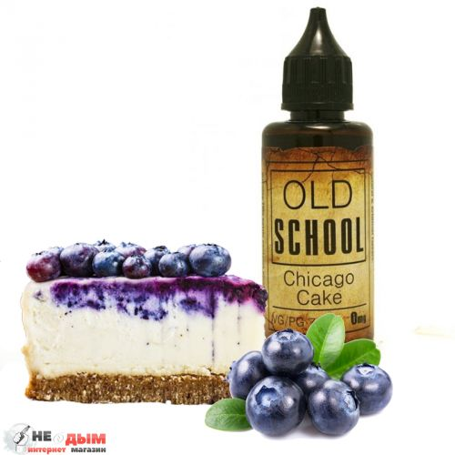 Жидкость Old School Chicago Cake 50мл, 0 мг