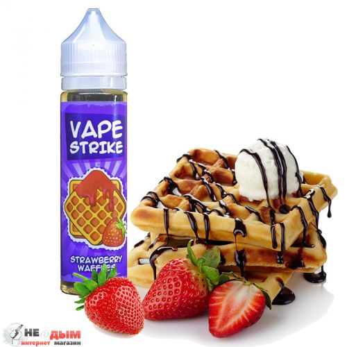 Жидкость Vape Strike Strawberry waffles 50мл, 0 мг