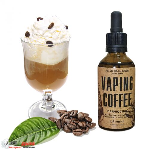 Жидкость Vaping Coffee Cappuccino 50мл, 3 мг